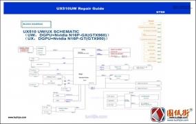 Asus UX510UW UX510UV华硕笔记本维修手册