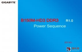 技嘉B150M-HD3 DDR3 REV1.0 上电时序图