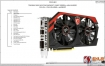 MSI GTX750Ti 2GB OC MS-V310 Rev5.0微星显卡图纸