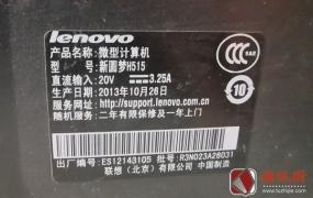 Lenovo H515 CFT3I ECS KBY3-LT Rev 1.0不开机通病及备份8M BIOS