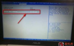华硕X205TA安装win10后键盘触控板声音问题