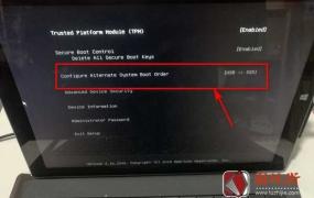 SURFACE PRO3怎么设置U盘启动?
