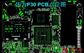 华为P30点位图PCB格式