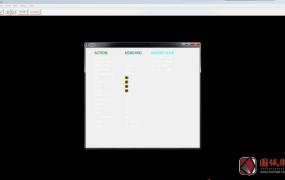 T_LINK01 点位图查看软件 破解版