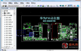PCB文件打开软件Mentor PADS VX.2.3破解版下载